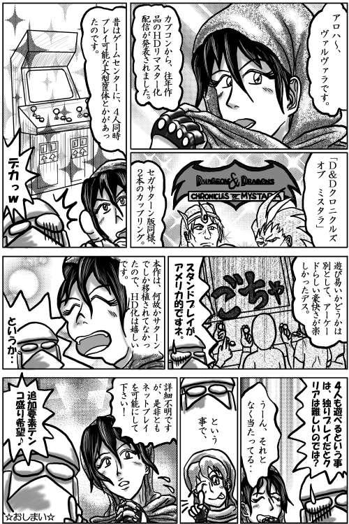 本日の1頁目(3/22)