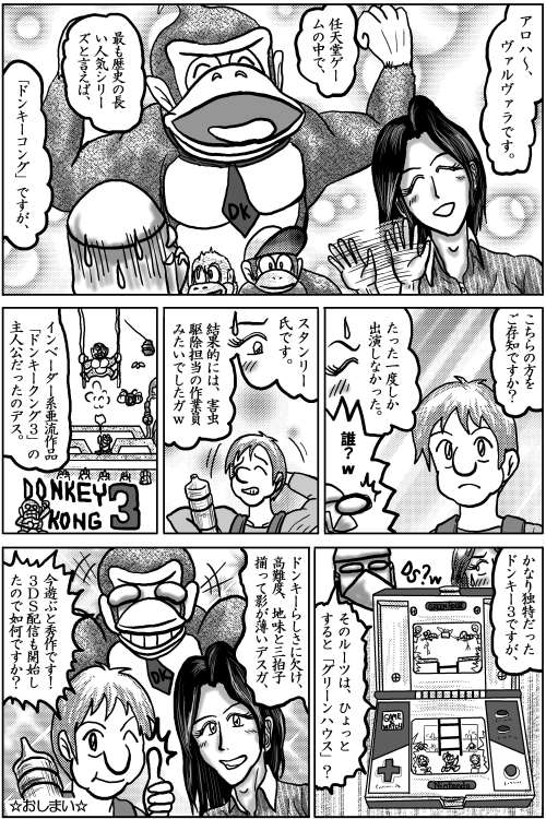 本日の1頁目(4/2)