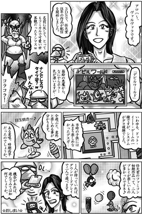 本日の1頁目(4/17)