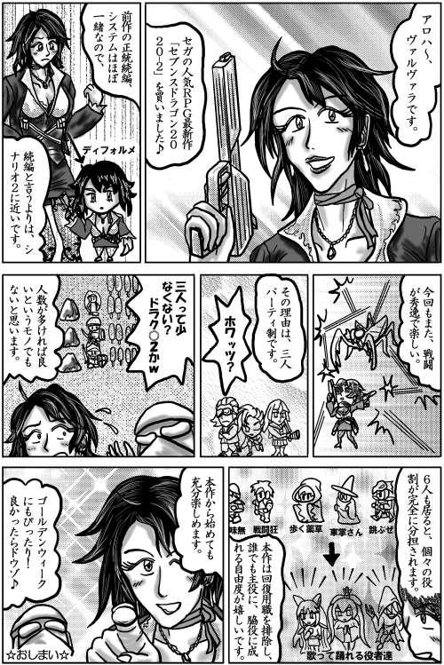 本日の1頁目(4/18)