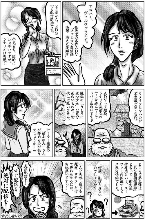 本日の1頁目(4/20)