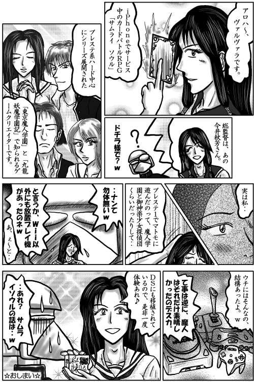 本日の1頁目(4/21)