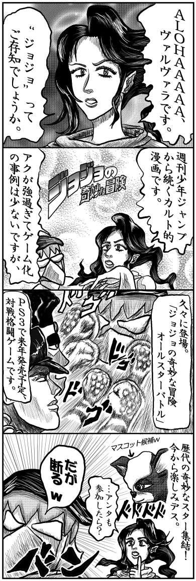 本日の四コマ(7/19)