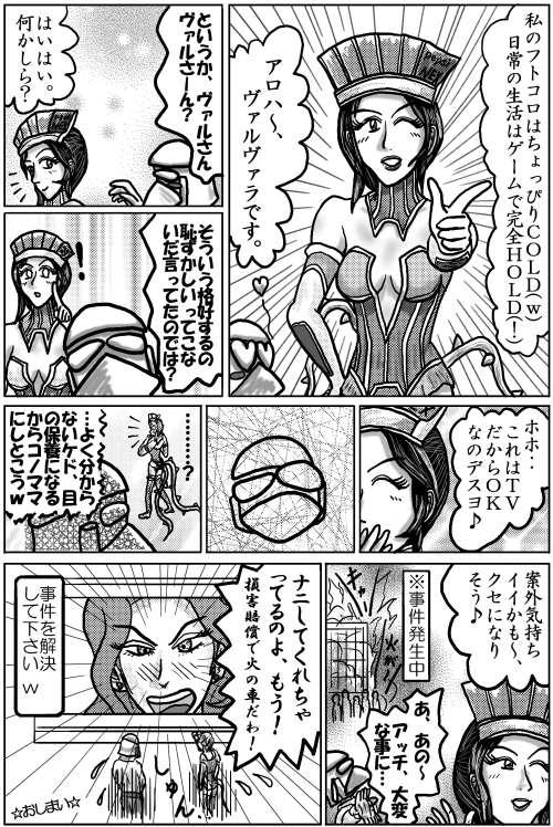 本日の1頁目(8/30)