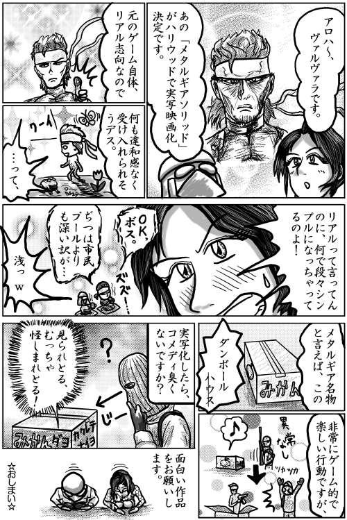 本日の1頁目(8/31)