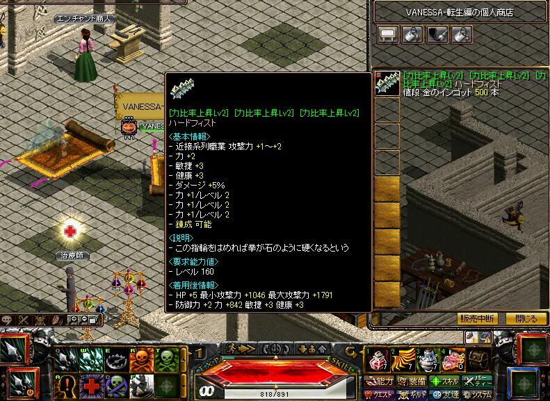 RedStone 12.05.12[03]-1