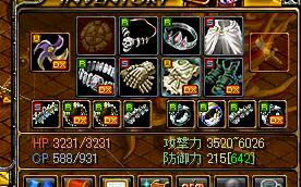 RedStone 12.06.03[01]-1