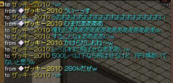 RedStone 12.06.11[02]