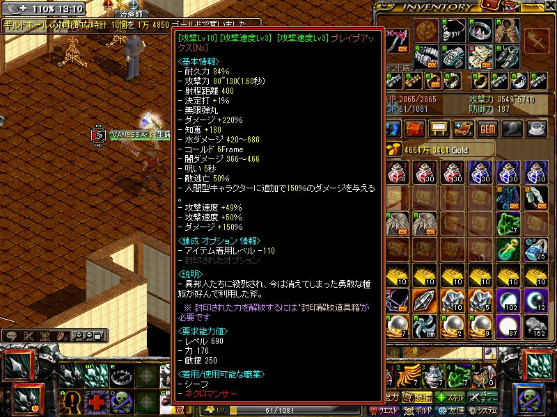 RedStone 12.10.01[00]