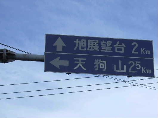 2010_9_23_08.jpg