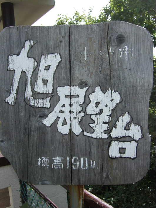2010_9_23_24.jpg