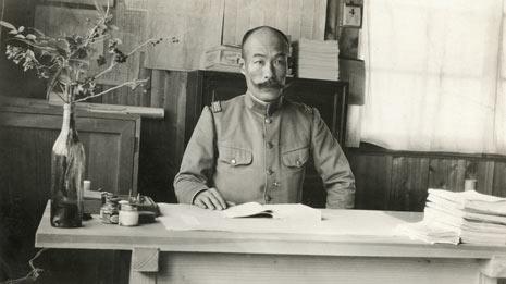 収容所長の松江豊寿