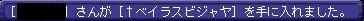 TWCI_2013_1_27_17_40_22.jpg
