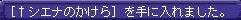 TWCI_2013_1_28_6_35_44.jpg
