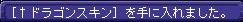TWCI_2013_2_20_21_39_57.jpg
