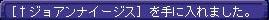 TWCI_2013_2_28_18_51_22.jpg
