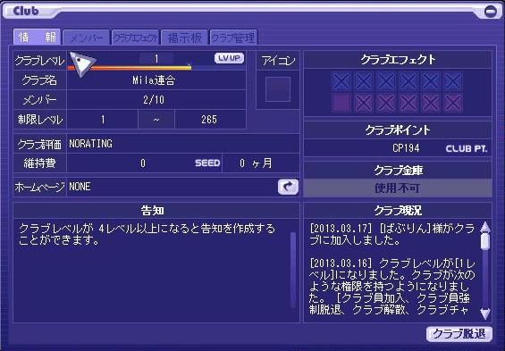 TWCI_2013_3_17_10_50_39.jpg