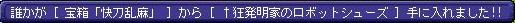 TWCI_2013_3_27_0_52_49.jpg