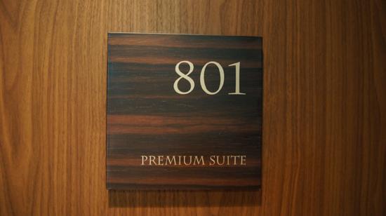 2012年章月グランドホテル 051