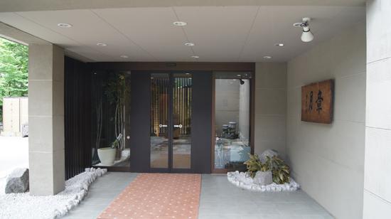 2012年章月グランドホテル 183
