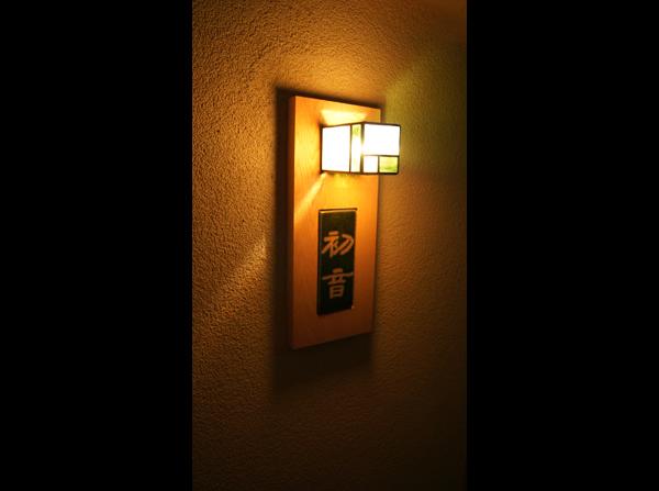 定山渓翠山亭倶楽部 152