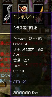 ロンギ+9