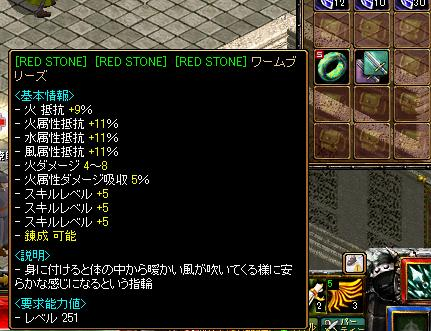 20141127040654ed6.jpg