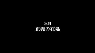 Fate-Zero2 5-7
