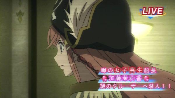 宇宙海賊18 (12)