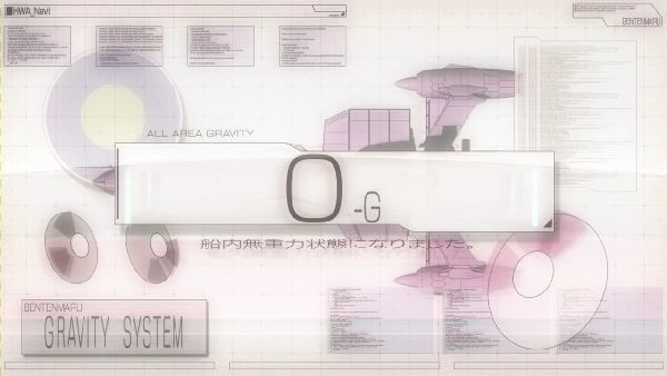 宇宙海賊19 (3)