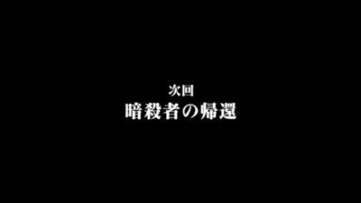 Fate-Zero2 6-6