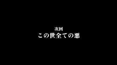 Fate-Zero2 8-7