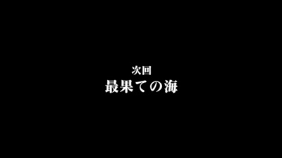 Fate-Zero2 9-7
