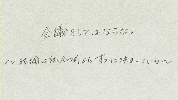 人類01 (3)