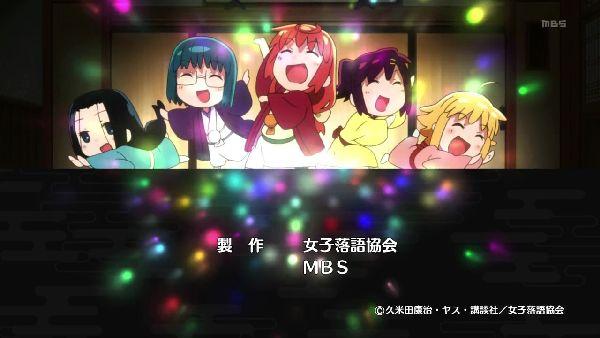 じょしらく01 (6)