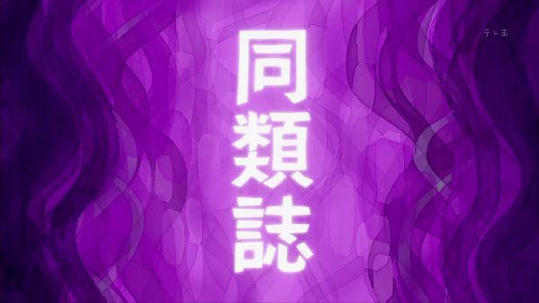 人類03 (1)