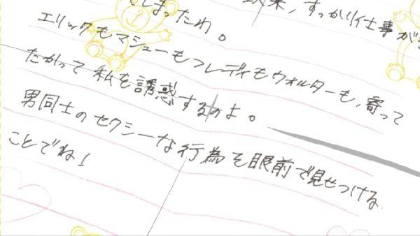 人類03 (2)