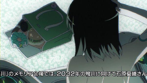 ラグランジェ2-11 (12)
