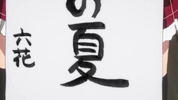 中二03 (28)