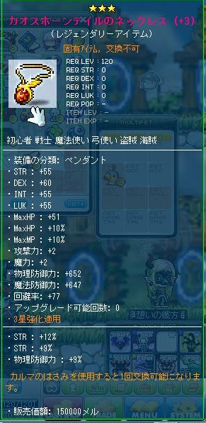 Maple120429_231643.jpg