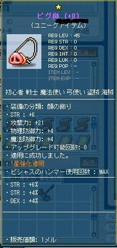 Maple120430_013109.jpg