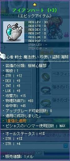 Maple120507_222456.jpg