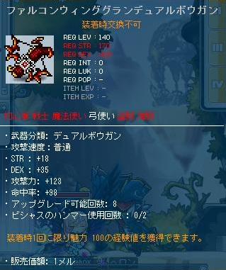 Maple120624_163512.jpg