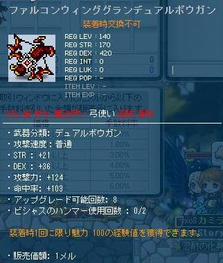 Maple120629_184827.jpg