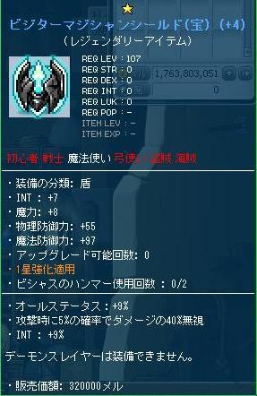 Maple120630_225931.jpg