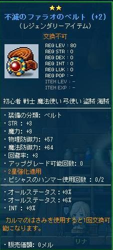 Maple120630_225954.jpg