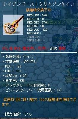 Maple120701_104653_20120701223005.jpg