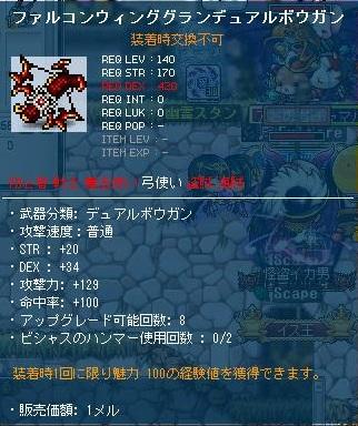 Maple120701_104657_20120701223112.jpg