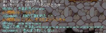 Maple120701_124704.jpg