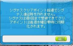 Maple120703_113633.jpg